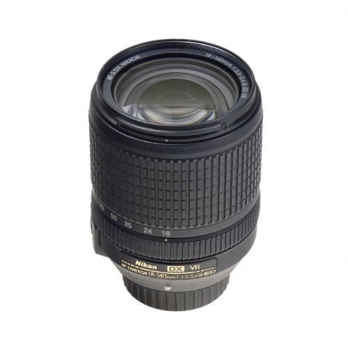 nikon-af-s-18-140mm-f-3-5-5-6-vr-sh5746-2-42152-848