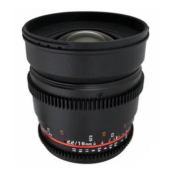 samyang-16mm-t2-2-canon-vdslr-ci