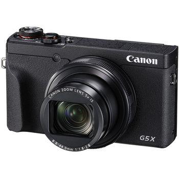 Canon-Powershot-G5X-Mark-II-Aparat-Foto-Compact-20.1-MP